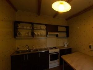 Pobuviu sale virtuve